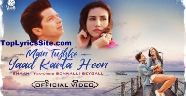Main Tujhko Yaad Karta Hoon Lyrics