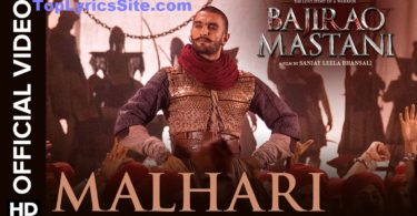 Malhari Lyrics