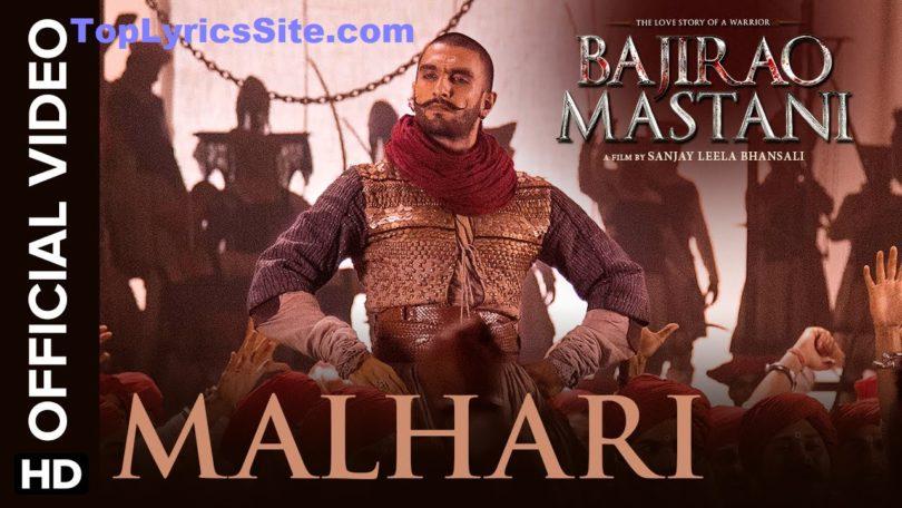 Malhari Lyrics