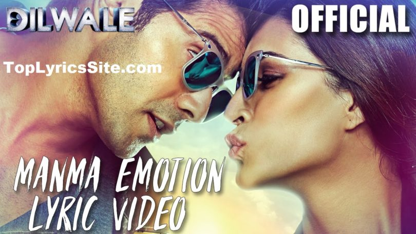 Manma Emotion Jaage Lyrics