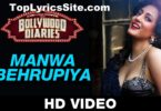 Manwa Behrupiya Lyrics