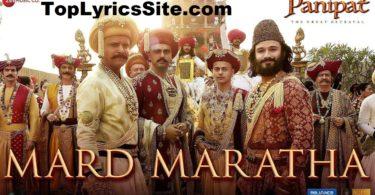 Mard Maratha Lyrics