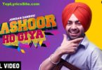 Mashoor Ho Giya Lyrics