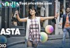 Masta Lyrics