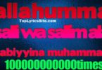 Maula Wa Sallim Lyrics