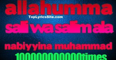 Maula Wa Sallim Lyrics