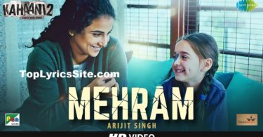 Mehram Lyrics