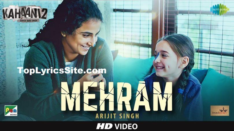 Mehram Lyrics
