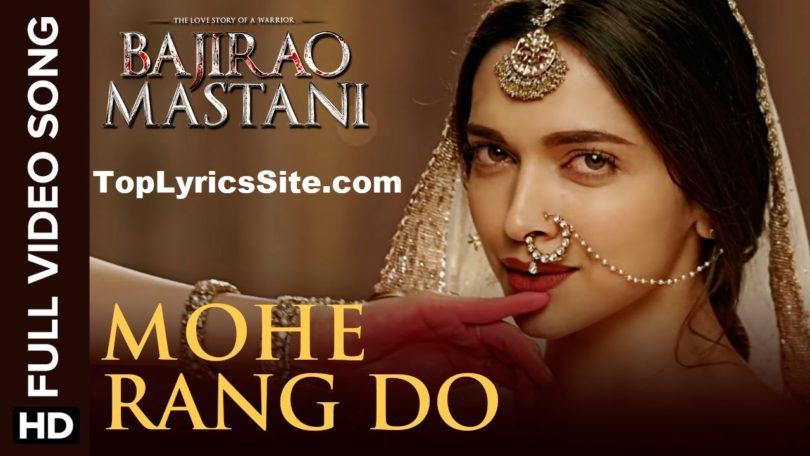 Mohe Rang Do Laal Lyrics