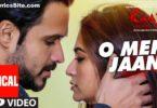 O Meri Jaan Lyrics