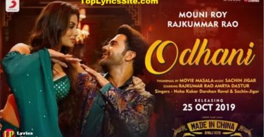 Odhani Lyrics