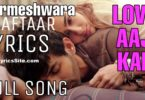 Parmeshwara Lyrics