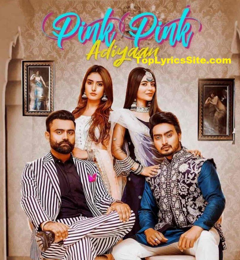 Pink Pink Addiyan Lyrics