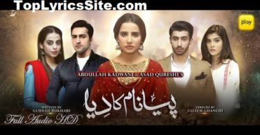 Piya Naam Ka Diya OST Full Lyrics