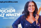 Puchda Hi Nahin Lyrics