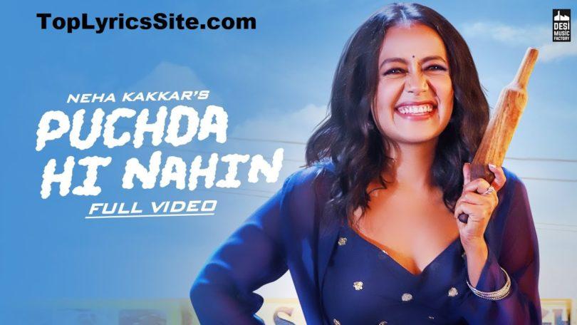Puchda Hi Nahin Lyrics
