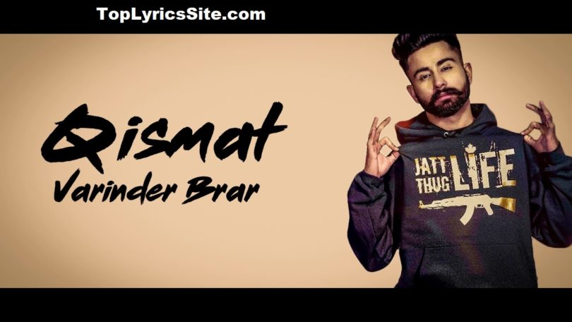 Qismat Lyrics