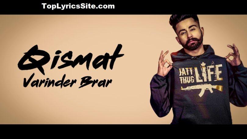 Qismat Lyrics