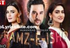 Ramz-e-Ishq Full OST Lyrics