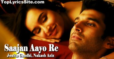 Saajan Aayo Re Lyrics