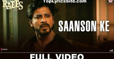 Saanson Ke Lyrics