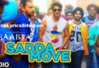 Sadda Move Lyrics
