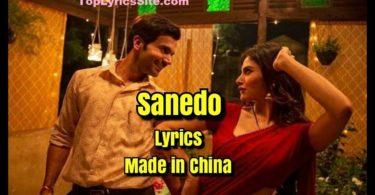 Sanedo Lyrics
