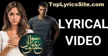 Sawal e ishq OST Lyrics