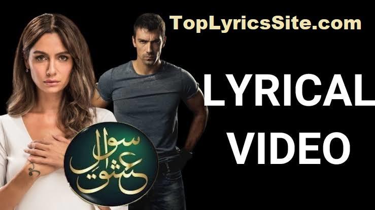 Sawal e ishq OST Lyrics