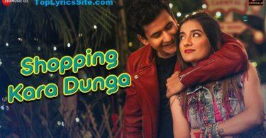 Shopping Kara Dunga Lyrics