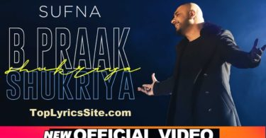 Shukriya Lyrics