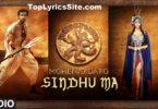 Sindhu Ma Lyrics
