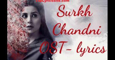 Surkh Chandni Full OST Lyrics
