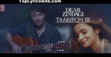 Taarefon Se Lyrics