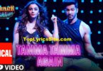 Tamma Tamma Again Lyrics