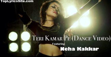 Teri Kamar Pe Lyrics