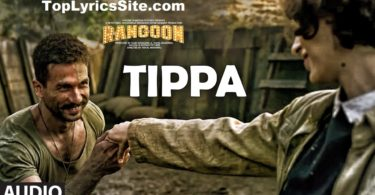 Tippa Lyrics