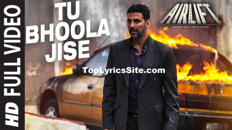 Tu Bhoola Jise Lyrics