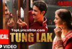 Tung Lak Lyrics