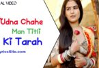 Udna Chahe Man Titli Ki Tarah Lyrics
