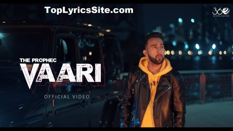 Vaari Lyrics