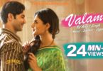 Valam Lyrics