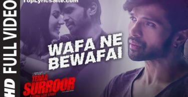 Wafa Ne Bewafai Lyrics