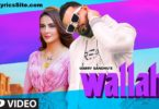 Wallah Lyrics