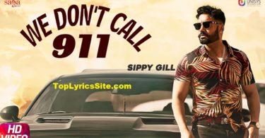We Don't Call 911 Lyrics