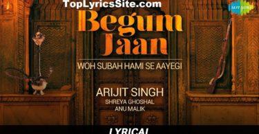 Woh Subah Lyrics