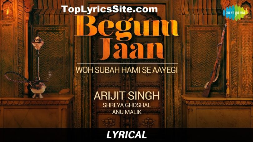 Woh Subah Lyrics
