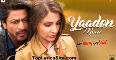 Yaadon Mein Lyrics