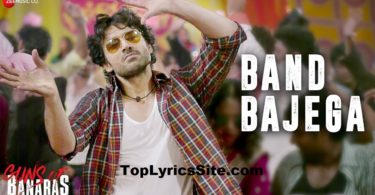 band bajega lyrics