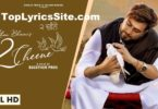 2 Cheene Lyrics